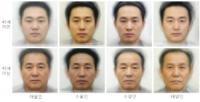 사상체질별 우리나라 대표 얼굴 생김새는?