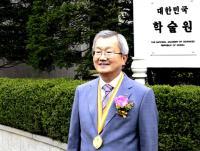 건협 채종일 회장, 대한민국학술원상 수상